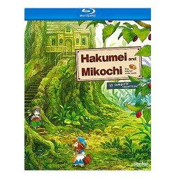 ハクメイとミコチ 北米版ブルーレイ 全13話収録 BD