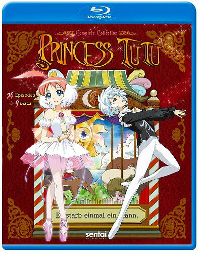 アニメ, TVアニメ  26 BD