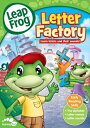 リープフロッグ Leap Frog Letter Factory 第1作目■北米版DVD■フォニックス入門編としてもお勧めです 知育