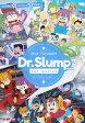 【在庫あり】Dr.スランプ 劇場版■北米版DVD■5作品収録 ドクタースランプ アラレちゃん