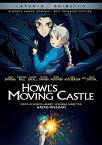 ハウルの動く城 ニューパッケージ版 北米版DVD 日本語・英語・フランス語に切り替え可能! スタジオジブリ