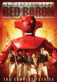 スーパーロボットレッドバロン■新品DVD-BOX■全39話北米版