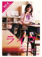 【中古】DVD▼ライフ 4(第7話〜第8話)▽レンタル落ち