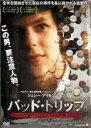 DVDGANGANで買える「【中古】DVD▼バッド・トリップ 100万個のエクスタシーを密輸した男▽レンタル落ち」の画像です。価格は89円になります。