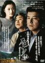 【中古】DVD▼なごり雪 デラックス版▽レンタル落ち