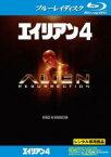 【中古】Blu-ray▼エイリアン 4 ブルーレイディスク▽レンタル落ち【ホラー】