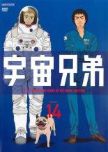 アニメ, TVアニメ DVD VOLUME 144244