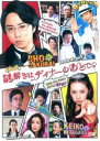 DVDGANGANで買える「【バーゲンセール】【中古】DVD▼映画 謎解きはディナーのあとで▽レンタル落ち」の画像です。価格は170円になります。