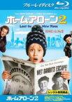 【中古】Blu-ray▼ホーム・アローン2 ブルーレイディスク▽レンタル落ち