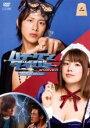 【中古】DVD▼ハチワンダイバー 2(第3話〜第4話)▽レンタル落ち【テレビドラマ】