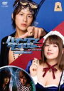 【中古】DVD▼ハチワンダイバー 5(第9話〜第10話)▽レンタル落ち【テレビドラマ】