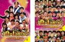 全巻セット2パック【中古】DVD▼R−1 ぐらんぷり 2013(2枚セット)1、2▽レンタル落ち【お笑い】