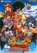 アニメ, オリジナルアニメ DVD