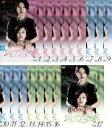 全巻セット【中古】DVD▼シンデレラの涙(17枚セット)第1話〜第50話 最終【字幕】▽レンタル落ち