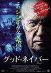 【中古】DVD▼グッド・ネイバー▽レンタル落ち【ホラー】