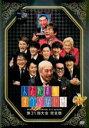 【中古】DVD▼人志松本のすべらない話 第31回大会完全版▽レンタル落ち【お笑い】