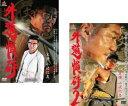 2パック【中古】DVD▼外道憤砕(2枚セット)1、2▽レンタル落ち 全2巻【極道】