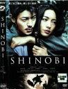 DVDGANGANで買える「【バーゲンセール】【中古】DVD▼SHINOBI▽レンタル落ち【時代劇】」の画像です。価格は116円になります。