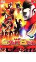 【中古】DVD▼大決戦!超ウルトラ8兄弟▽レンタル落ち
