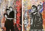 2パック【中古】DVD▼修羅場の侠たち(2枚セット)vol 1、2▽レンタル落ち 全2巻【極道】