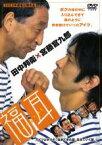 【中古】DVD▼福耳▽レンタル落ち