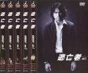 全巻セット【中古】DVD▼逃亡者 RUNAWAY(5枚セット