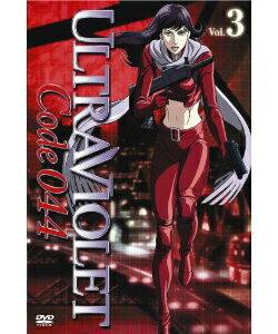 ウルトラヴァイオレット:コード044 VOL.3【DVD・OVAアニメ】