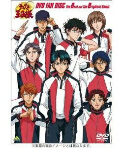 テニスの王子様 DVD FAN DISC The Best and The Brightest Remix【DVD・OVAアニメ】