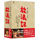 【50%OFF】放浪記DVD-BOX/森光子【DVDBOX・趣味/舞台】