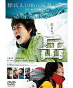 2011年11月25日発売【新品DVD 27%OFF】岳 -ガク- Blu-ray 通常版【Blu-ray ブルーレイ・邦画ヒ...