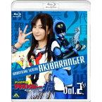 非公認戦隊アキバレンジャー シーズン痛 vol.2【Blu-ray/邦画コメディ|特撮】
