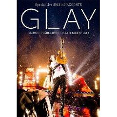 ≪2013年11月27日発売 新譜25%OFF&ポイント10倍≫GLAY Special Live 2013 in HAKODATEGLORIO...