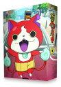 ≪2014年10月29日発売 ポイント10倍≫妖怪ウォッチ DVD-BOX 1【DVD・キッズアニメ】