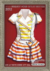 【訳あり・アウトレット品】AKB48 リクエストアワーセットリストベスト100 2012 初回生産限定盤...