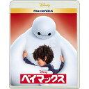 ≪2015年04月24日発売 ポイント10倍≫ベイマックス MovieNEX [ブルーレイ+DVD+デジタルコピー(...