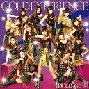 アイドリング!!!/ゴールド・エクスペリエンス<初回出荷限定盤(初回限定盤A)>【CD/邦楽ポップス】