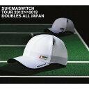 """スキマスイッチ/スキマスイッチ TOUR 2012>>2013""""DOUBLES ALL JAPAN""""【CD/邦楽ポップス】初回出荷限定盤(初回生産限定盤)"""