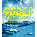 TUBE/BEST of TUBEst 〜All Time Best〜 <初回生産限定盤>(DVD付)【CD・J-POP】【新品】