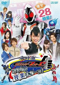Kamen Rider fourze DVD !DVD