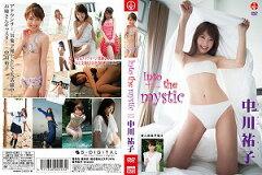 中川祐子/Into the mystic【DVD・イメージ/アイドル】