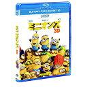 ミニオンズ ブルーレイ+DVD+3Dセット【Blu-ray・キッズ・ファミリー】【新品】