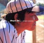【アウトレット品】沢田知可子/Boys be…【CD/邦楽ポップス】