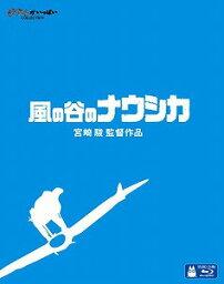 風の谷のナウシカ('84徳間書店/博報堂)