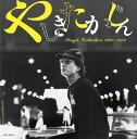 やしきたかじん/シングル・コレクション 1976-1982【CD/邦楽ポップス】