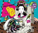 アジアン・カンフー・ジェネレーション/ランドマーク 初回出荷限定盤(完全生産限定盤)【CD/邦楽ポップス】