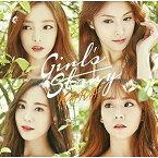 KARA/Girl's Story【CD/韓国・中国系歌手】初回出荷限定盤(初回限定盤A)