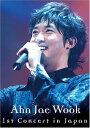 【アウトレット品】アン・ジェウク/アン・ジェウク 1st Concert DVD-BOX〈初回限定版・4枚組〉【DVD/洋楽】