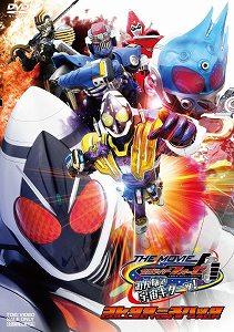 Kamen Rider fourze DVD THE MOVIE ! (12 )3DVD