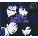 エレファントカシマシ/the elephant kashimashi 25th anniversary great album deluxe edition series 1「THE ELEPHANT KASHIMASHI」deluxe edition 初回出荷限定盤(完全生産限定盤)【CD/邦楽ポップス】