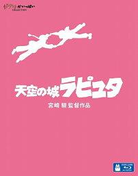 天空の城ラピュタ('86徳間書店)